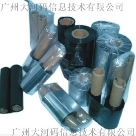 碳带标签条码机机碳带70M-90M碳带铜板