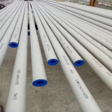 316L不鏽鋼管質優價廉 南陽321不鏽鋼管