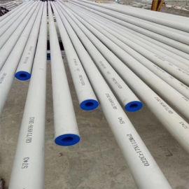 316L不锈钢管质优价廉 南阳321不锈钢管