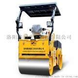 3.5吨小型双钢轮压路机3吨压路机多少钱