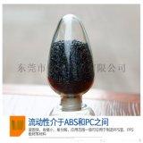 供应PPS日本油墨GB8411 高硬度 高流动