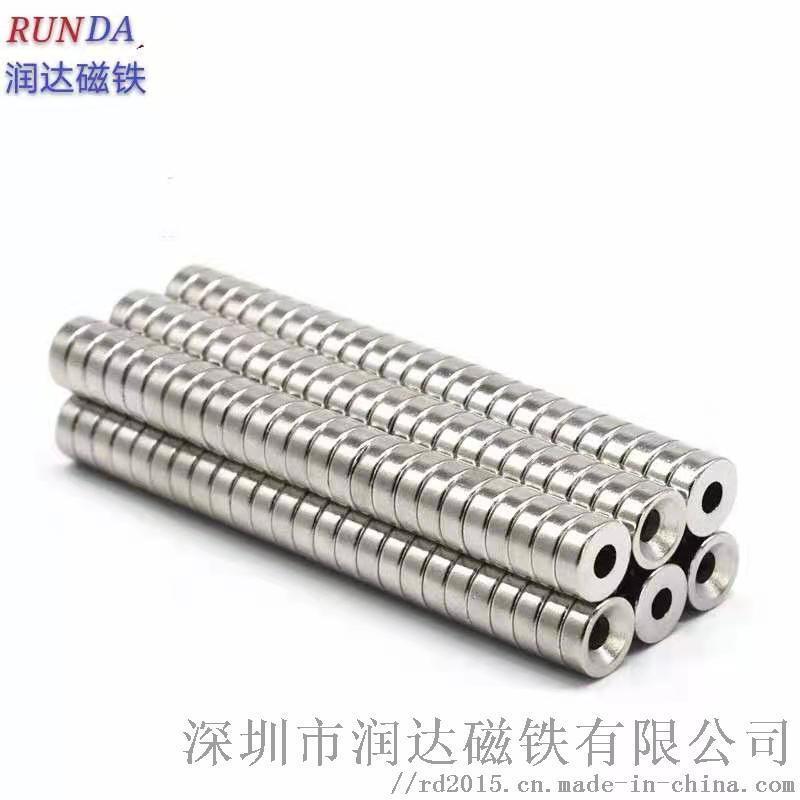 圓形打孔磁鐵15*3mm/M4螺絲沉孔釹鐵硼強磁