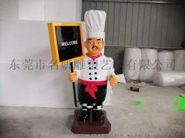 美味佳肴天下传玻璃钢厨师卡通人物雕塑新东方形象摆件