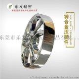 锌合金压铸高精密汽车零配件 汽车车轮配件来图样定制