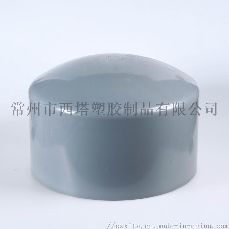 PVC管帽,常州西塔塑膠