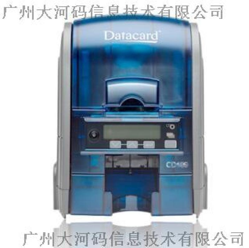DATACARD CD109 證卡印表機