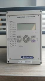 南京国电南自PSL641UX线路保护测控装置