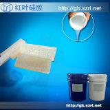 收縮率小不變形的精密鑄造矽膠