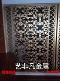 烟台红古铜铝板隔墙屏风隔断 双面雕刻工艺