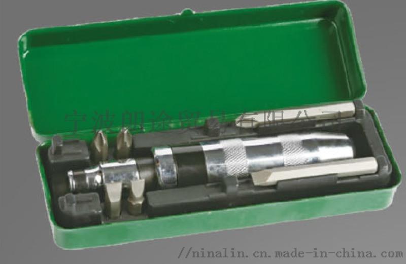 爆款經典螺絲刀 7件套紅綠鐵盒衝擊改錐