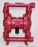 沁泉 QBY隔膜泵 气动隔膜泵 隔膜泵源厂家