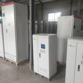 金昌25KWeps电源和ups的区别价格源厂家