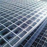 钢格栅板厂家供应于电厂,水厂