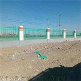 浙江湖州可移动防护栏杆变压器室外栅栏