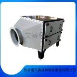 废气净化器低温等离子活性炭