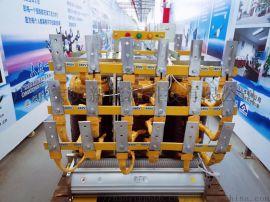200KVA 三相干式隔离变压器 可特殊定制电压