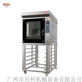 热风循环炉 5盘热风循环电烤炉 面包烤箱尼科
