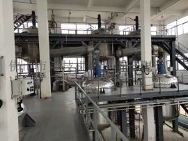 非标定制不锈钢反应釜及各类反应釜