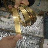 国标H65黄铜扁线0.1*0.3 插头插座黄铜线