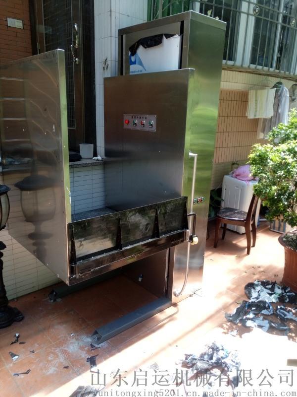嘉兴市液压无障碍平台垂直式家用电梯残疾人  升降机
