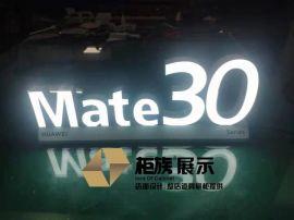 华为Mate30落地发光字台面发光字2020新款