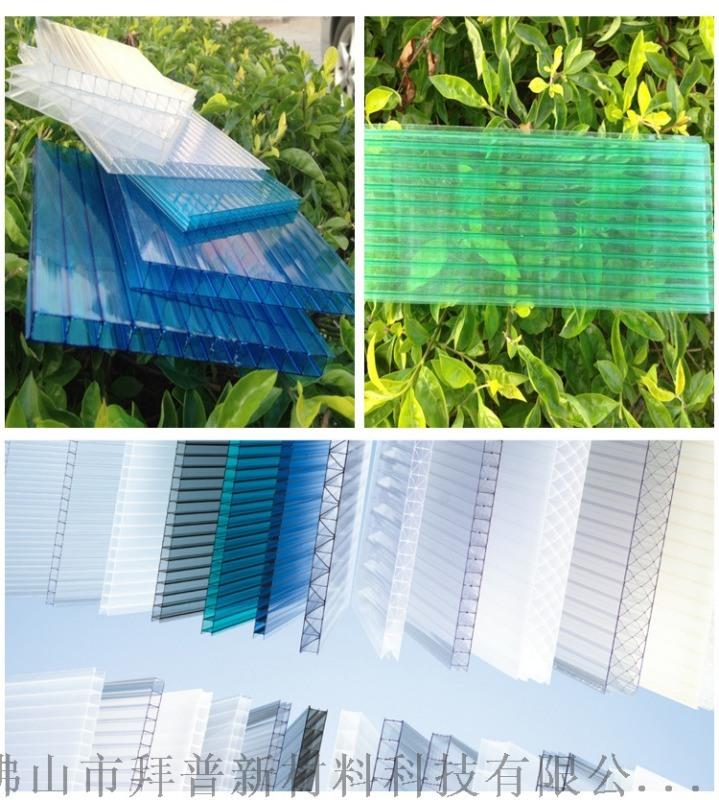 朗美牌PC陽光板 雨棚