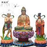 鰲魚觀音菩薩 南海   菩薩佛像 白衣觀音老母佛像