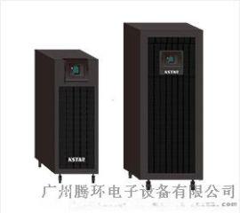 科士达YDC33120大功率UPS电源机房建设方案