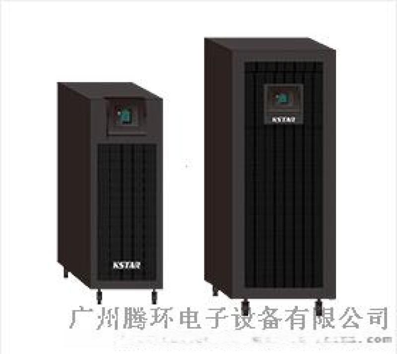 科士達YDC33120大功率UPS電源機房建設方案