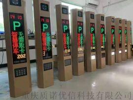 重庆小区智能车牌识别一体机 停车场智能收费管理系统