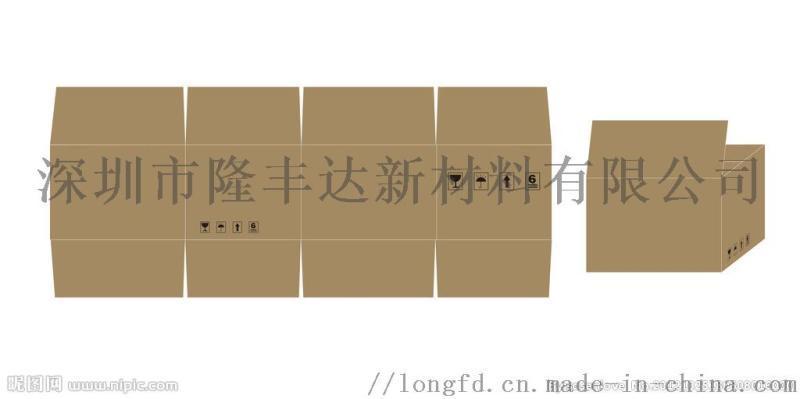 深圳紙箱 訂做紙箱 包裝外箱