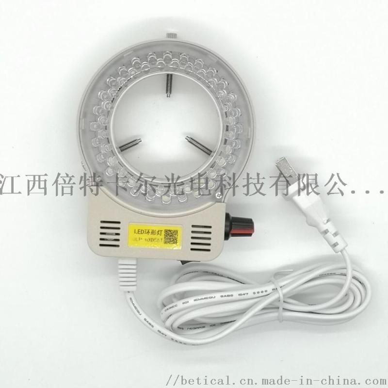 ULP-HXD56T型LED环形灯显微镜光源供应商