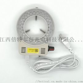ULP-HXD56T型LED環形燈顯微鏡光源供應商