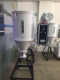供应塑料烘干机料斗干燥机