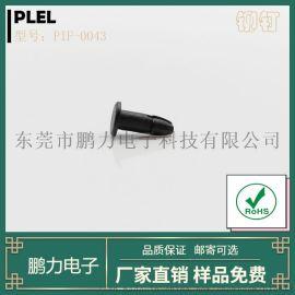 快速安装塑胶铆钉塑胶子母卡扣塑料公母钉