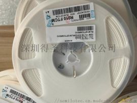 RLM12FTCMR010合金电阻