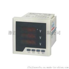 罗尔福电气开孔91*91仪表 电流电压表