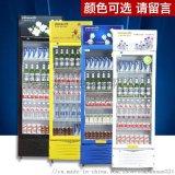 冷藏櫃立式冰箱商用冰櫃飲料櫃直冷風冷啤酒櫃