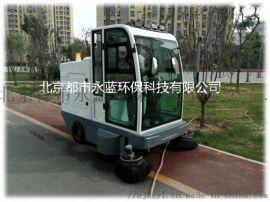 小型电动扫地车,物业清扫车,北京环卫清洁车