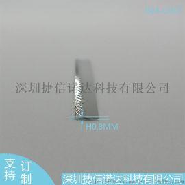 JSM-C017锯齿状粘接式EMI****