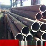 宝钢正品p11锅炉管114*12化肥设备用无缝钢管