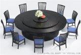 杭州电动圆桌定做|实木餐桌|大理石火锅桌