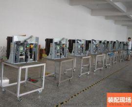 四川高压开关厂VS1-ZN63A-12高压真空断路器成都现货