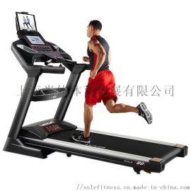 美国sole速尔F80系列跑步机健身家用**智能