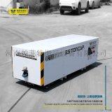工業自動化轉運車,鑄件電動搬運車,防爆的轉運車