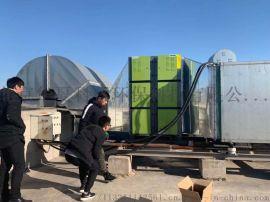江北区南岸区饭店厨房设备大足区綦江区油烟净化器安装
