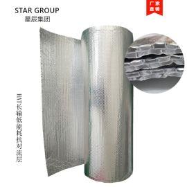 熱網蒸汽管道隔熱材料 長輸低能耗氣墊隔熱反對流層