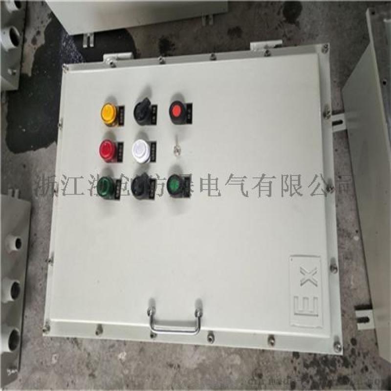 防爆接线箱,防爆配电箱钢板焊接材质定做