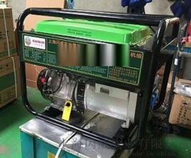 便携式可移动190A汽油发电电焊机