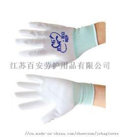 江苏厂家供应防静电PU涂层涂掌手套